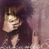 ruki\\gazette
