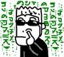 dani_san userpic