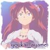 youkai_ayame userpic
