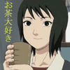 Shizune - お茶大好き