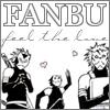 Fanbu