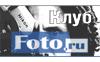 Club FOTO.RU