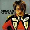 gundam dork // ginger kitty