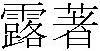 algol_b8 userpic