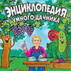 kurdumov userpic