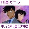 sato_miwako