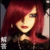 yuushuunokaiga userpic