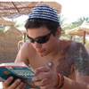 Мальчик читает Тору :))