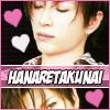 hanaretakunai userpic