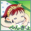 Bankyo (Yukino)