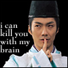 Seimei - I can kill you with my brain