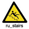 ru_stairs