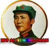 lmao_zedong userpic