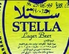 stella stella can't you hear me yella