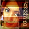 03libras userpic