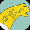 Simpsons - god good devil evil