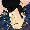 samurai - why me?