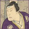 samurai - indignant