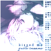 Nadja Riot   [[ Zombie A Go Go ]]: ROYAI Kiss2