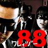 88 by lvlwing_icons