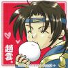 shingouki userpic