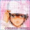 氷雨 ☆: Ryoma