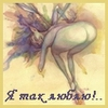 devochka_s_hyem userpic