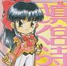 Sakura Taisan - Sakura
