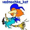 vedmochka_kat