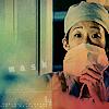 Grey's Anatomy Australia