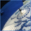 Aja: blue parasol