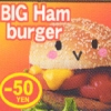 Smiling Big Ham Burger