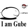 Силвио: This Gube