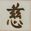 sadhaka userpic