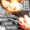 chopsuey_chink userpic