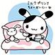 izumi_chan_neko userpic