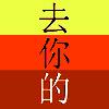 ouyang_jiexi userpic