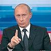 Когда говорит Владимир Путин я мочу!