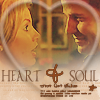 Deb: CA Heart & Soul