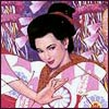 is geisha