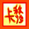 _kizune userpic