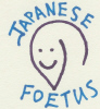 Japanese Foetus To The Rescue