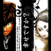 nataku_taishi userpic
