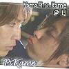 PiKame: YamaPi x Kamenashi Kazuya