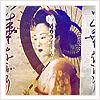 tsukinohikage userpic