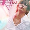 Kazuya-chan