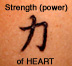 Strength of Heart