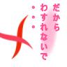 efei userpic