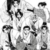 Before the Shinsengumi
