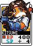 kitsumi